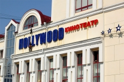HOLLYWOOD/ГОЛЛИВУД