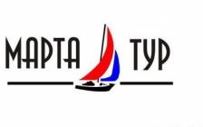 Туристическое агентство «Марта-Тур»